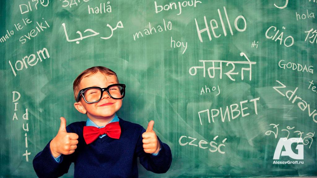 турецкого картинки про полиглотов брать